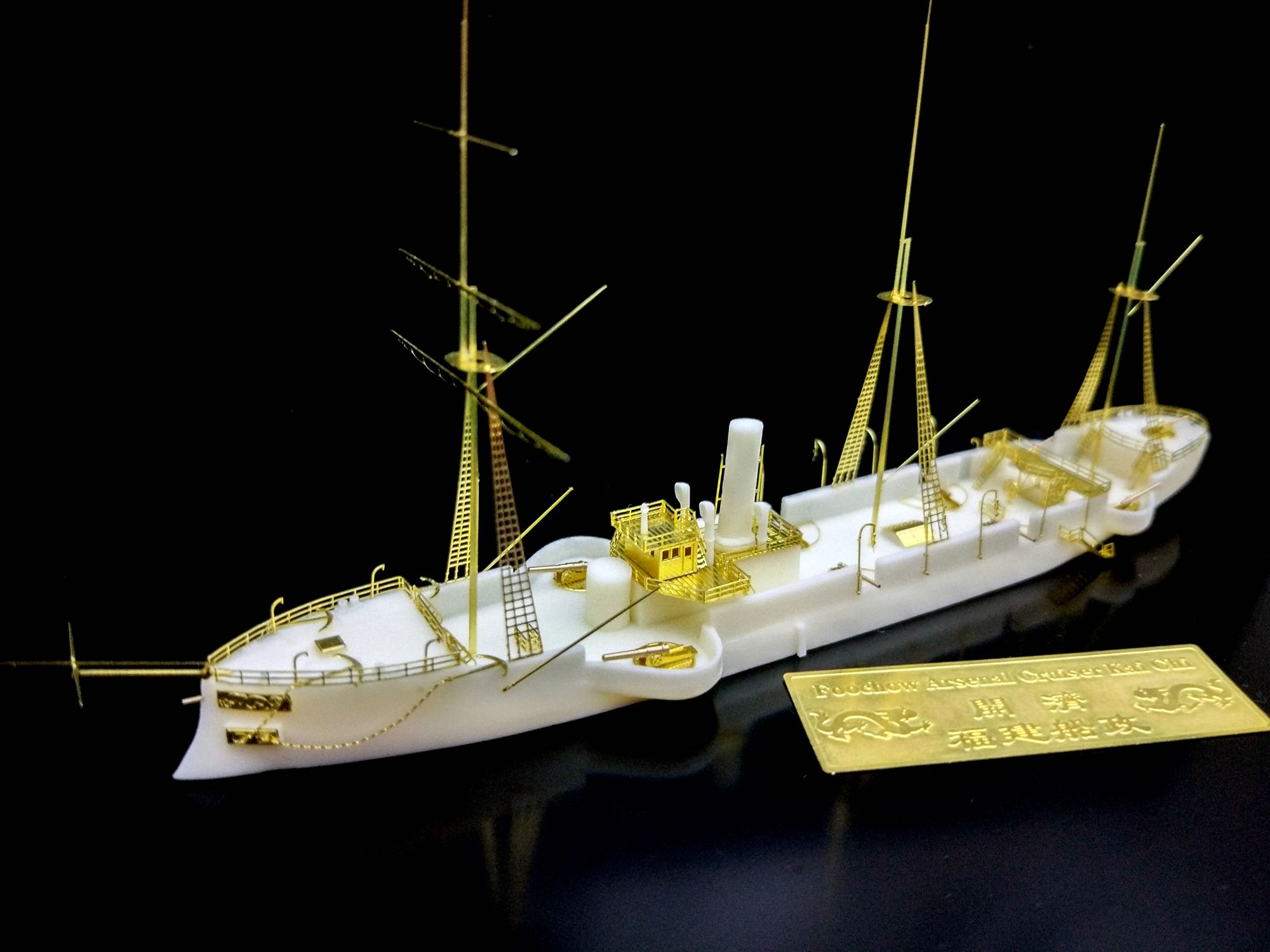 WM03121 大清福建船政 开济巡洋舰1:700树脂模型 含PE和金属炮管