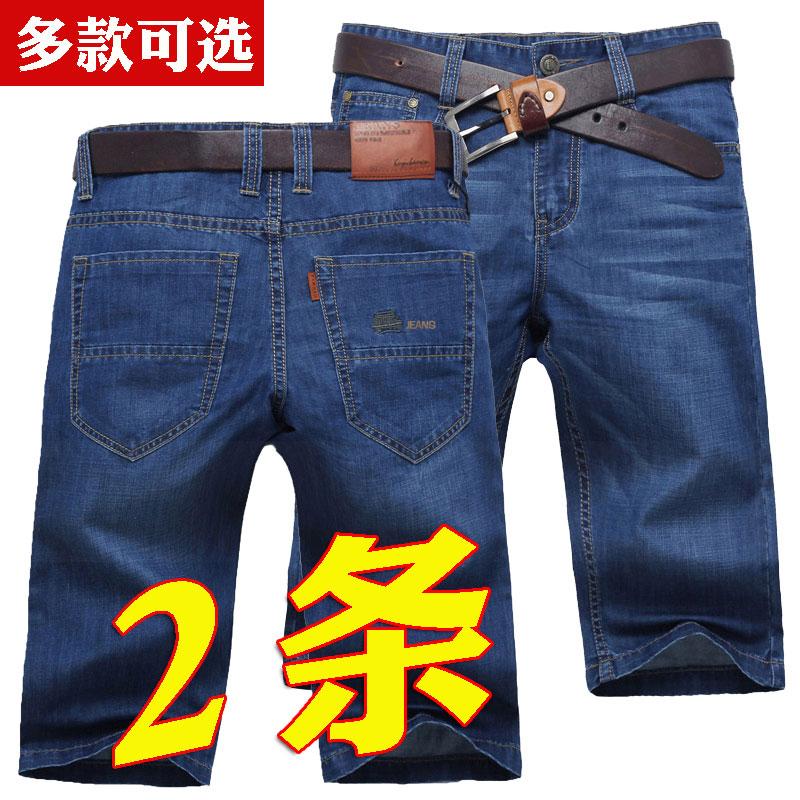 男生宽松休闲男土牛仔短裤男潮5五分裤修身薄款爸爸短裤男夏外穿