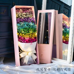 藍色滿天星乾花大花束禮盒包裝送人女朋友閨蜜生日禮物永生花真花