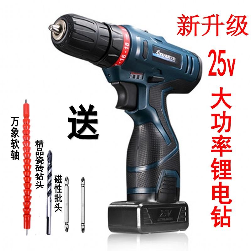 (用2.76元券)龙韵25v充电24v手枪转家用锂电钻