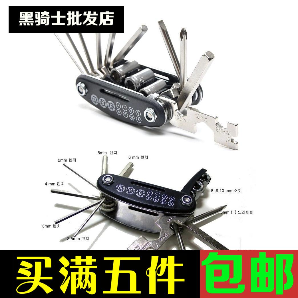 15-в-1 горный велосипед с несколькими инструментами / внутренний и внешний шестигранный ключ-отвертка / комбинация