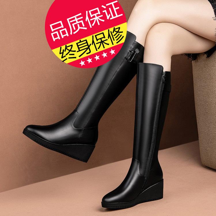 2020冬季新款坡跟厚底平底防水台长靴子全皮骑士靴加绒高筒靴真皮