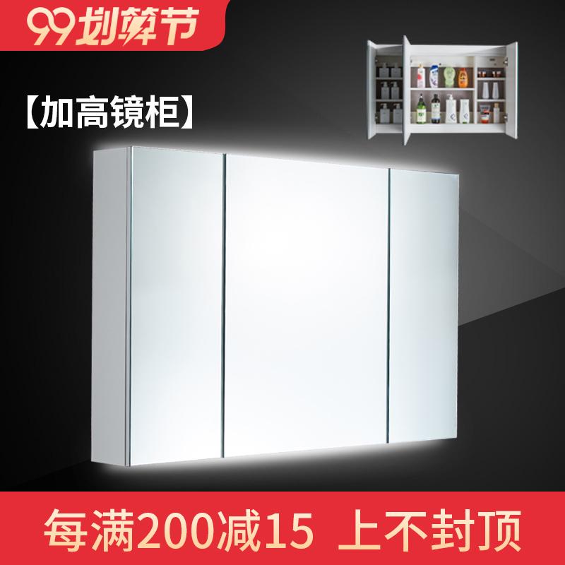 浴室镜柜带灯挂墙式储物柜实木卫生间收纳镜面柜加高镜子带置物架热销20件手慢无