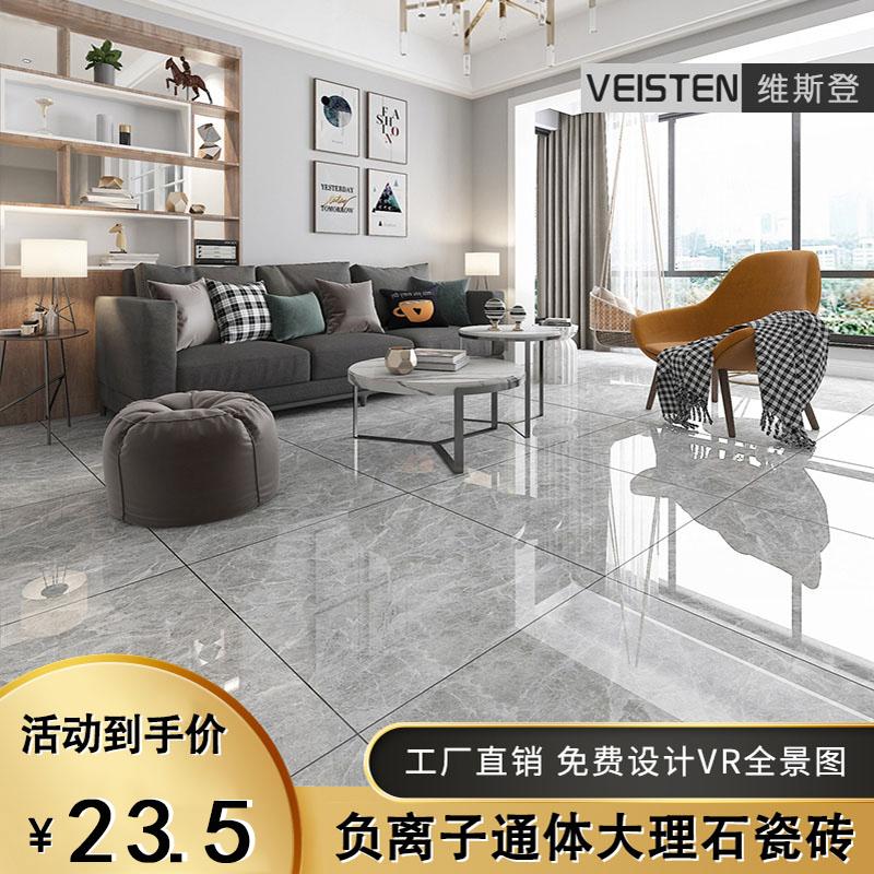 Керамическая плитка Артикул 604221269412