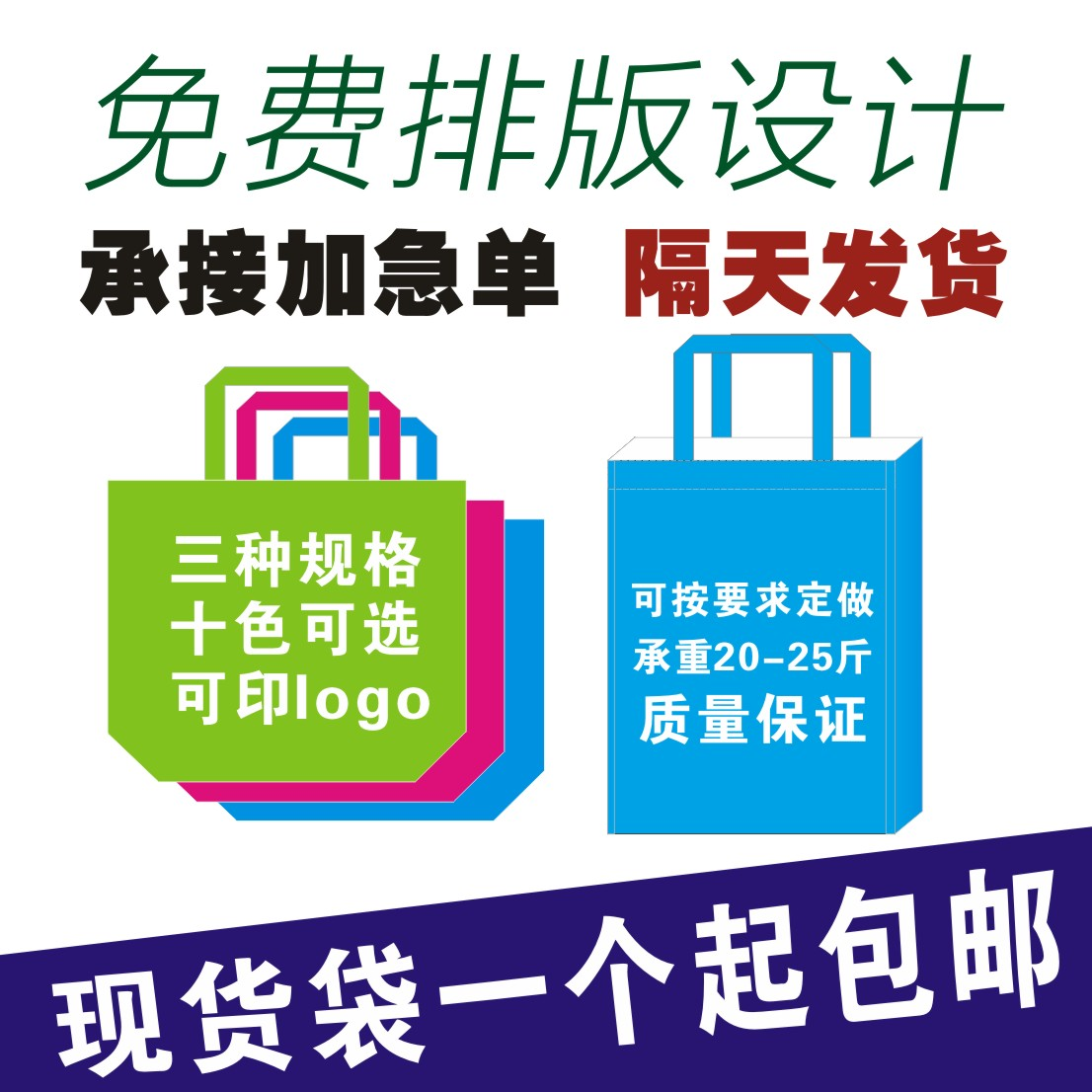 Ткань мешок стандарт ридикюль сумок сделанный на заказ охрана окружающей среды холст мешок печать logo срочный индивидуальный сейчас в надичии