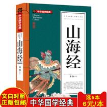 地理知識城市建設劃分百科書人文地理總論知識百科全書中國地理常識全知道冊10全中國國家地理百科全書正版