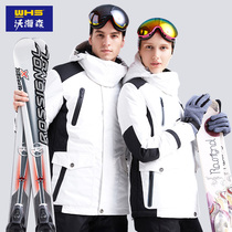 WHS Wahaisen 2018 Mens and womens ski suit windproof waterproof black and white sports household coat fashion top mountaineering