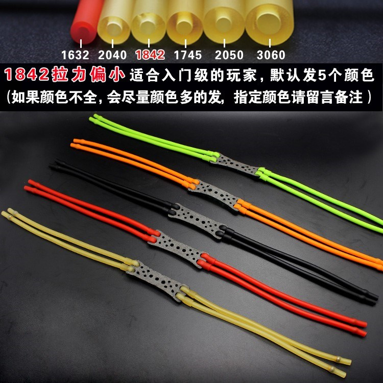 Outdoor slingshot elastic group card ball beads double three