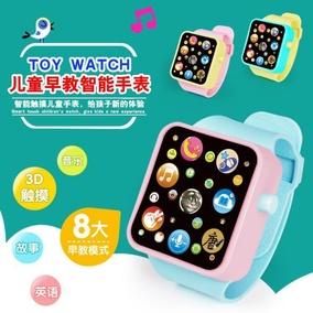 0-3岁婴儿童玩具手表