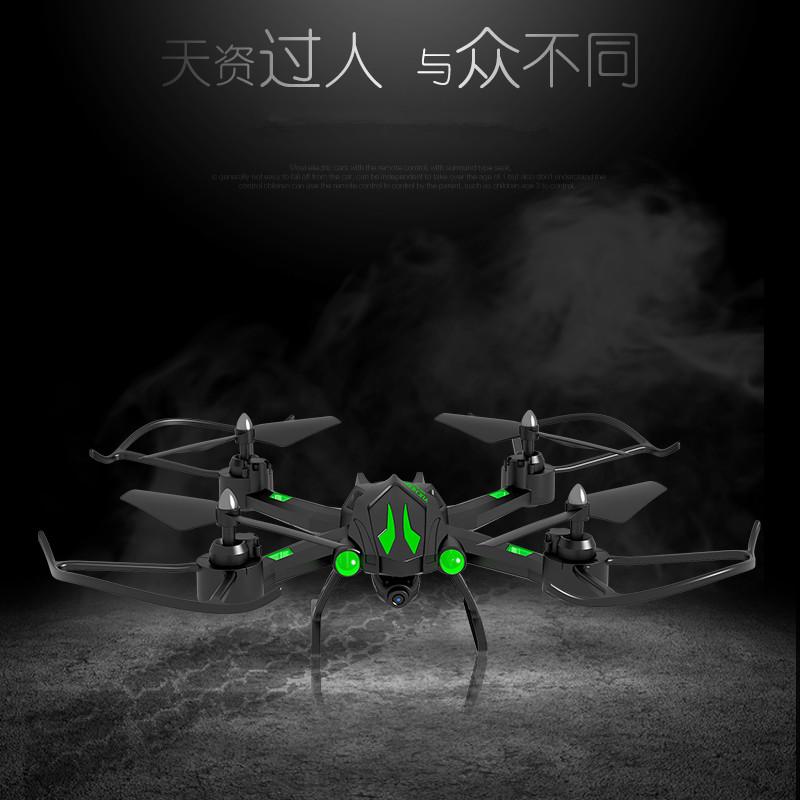 超大摇遥控飞机高清实时航拍四轴飞行器耐摔无人机儿童玩具直升机