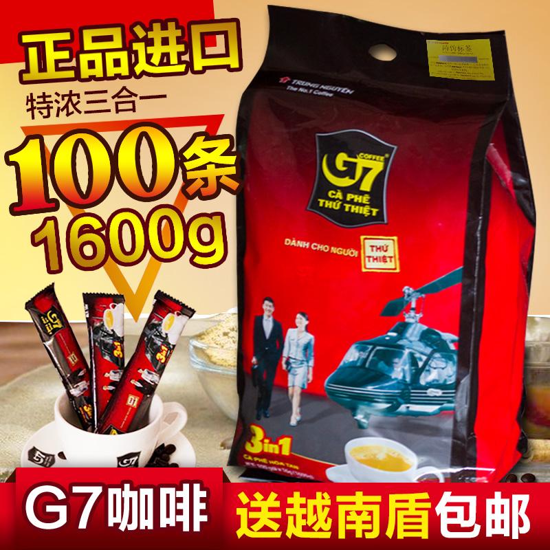 越南g7咖啡100条特浓咖啡三合一速溶咖啡粉原装正品进口1600g包邮