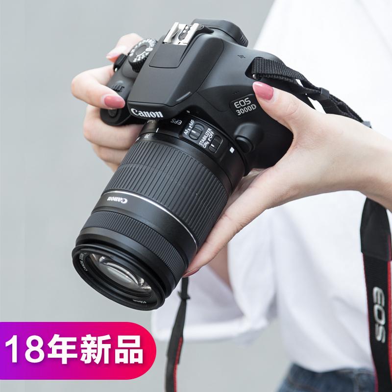 Canon/佳能EOS 3000D 18-55蚂蚁摄影 相机单反机 高清 数码旅游 单反相机 入门级男女