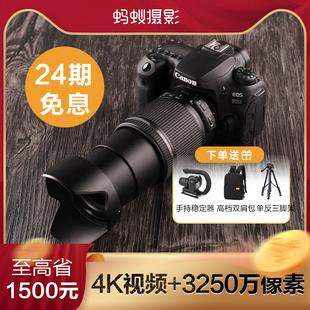 高清蚂蚁摄影eos90D单反相机 佳能90d专业高级Canon数码 24期免息