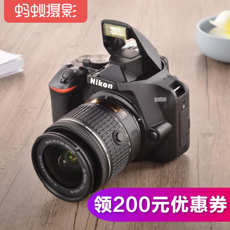 Nikon/尼康D3500 18-55套机 照相机单反机 高清 数码 旅游 单反相机 入门级男女