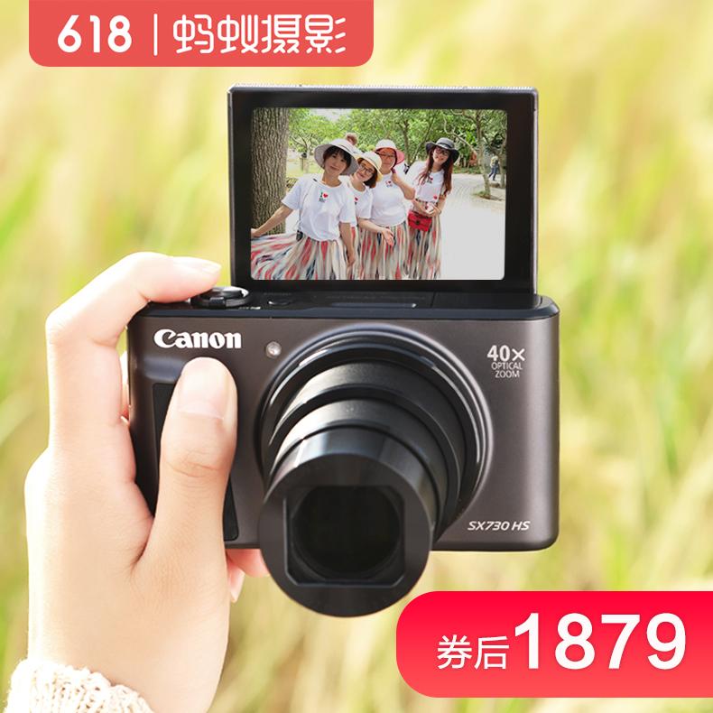 佳能 PowerShot SX730 HS相机好不好,评价