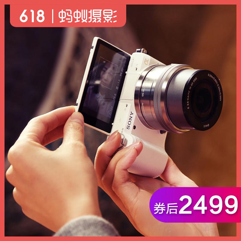 索尼 ILCE-5100L套机(16-50mm)好用吗,使用心得