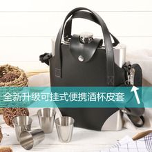 FOCCI thickened 304 stainless steel pot, high-end portable outdoor portable 1 jin 2 jin 3 Jin 5 jin 10 jin flat wine bottle