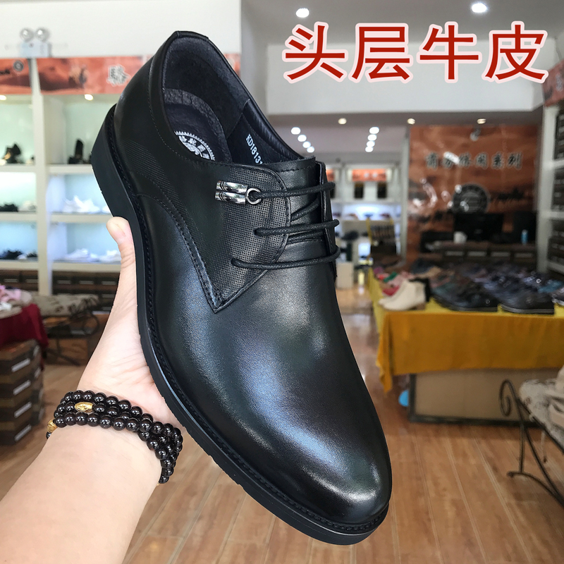 Mens leather shoes leather business dress shoes pointed lace up young British breathable plain black suit shoes