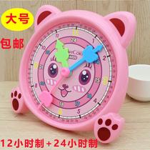 大号儿童时钟教具小学生认识时间钟点学习器幼儿园教学钟表模型