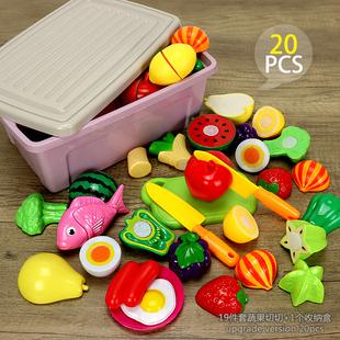 兒童切水果玩具扮家家酒組合蔬菜男孩女孩寶寶切菜西瓜切切樂套裝