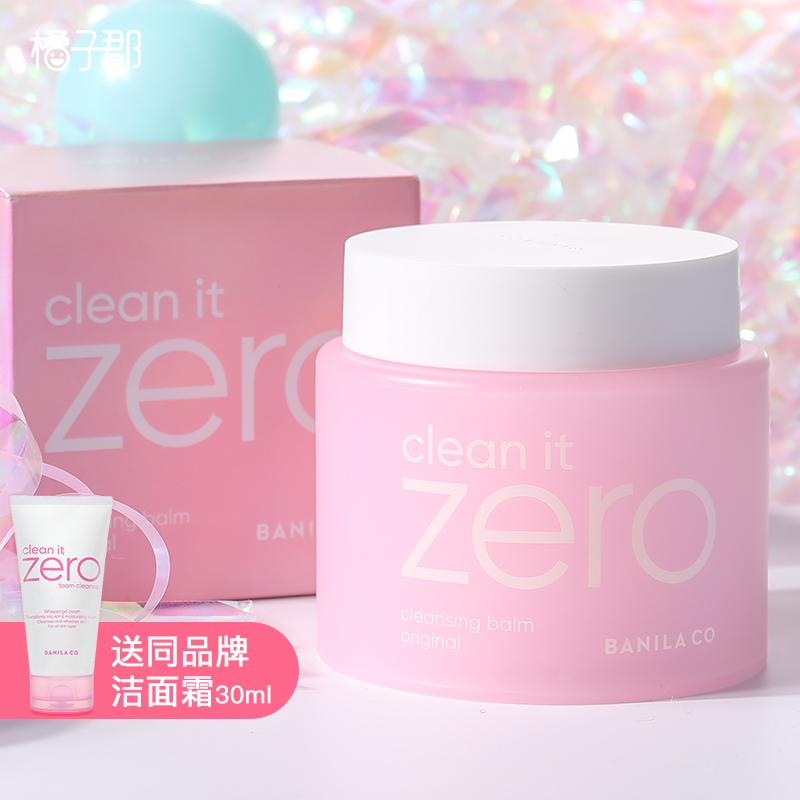 韩国Banila芭妮兰zero限量版致柔卸妆膏180ML 大瓶温和眼唇卸妆霜图片