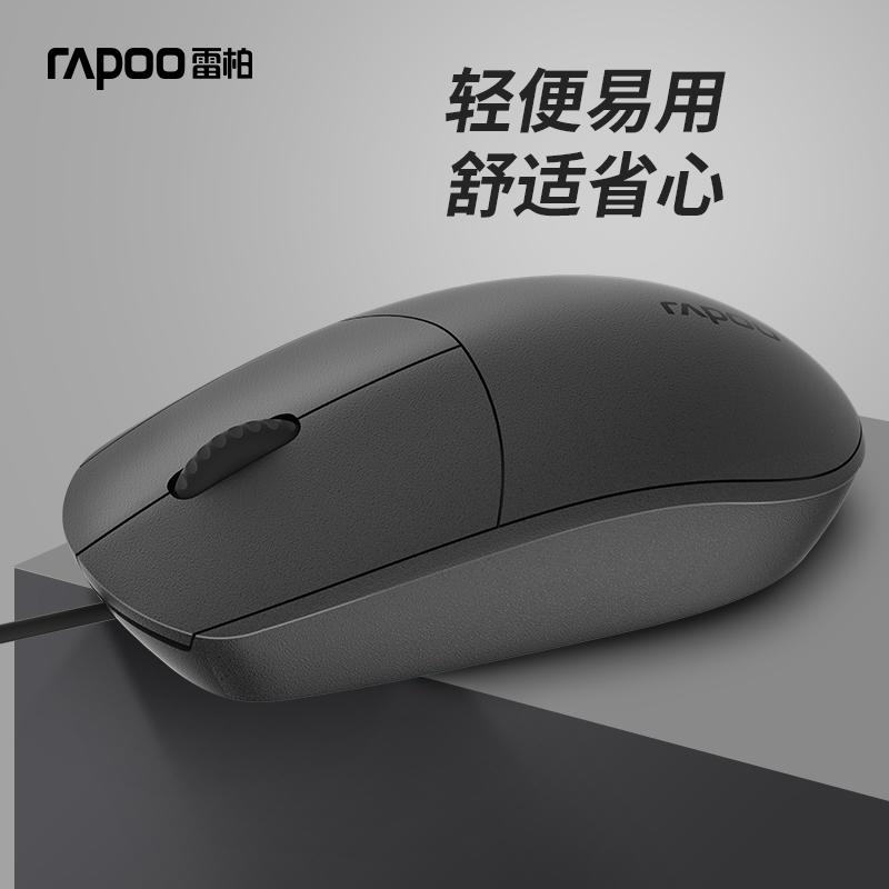 雷柏N100有�光�W鼠�耸孢m耐磨方便商�辙k公��X�P�本有�鼠��