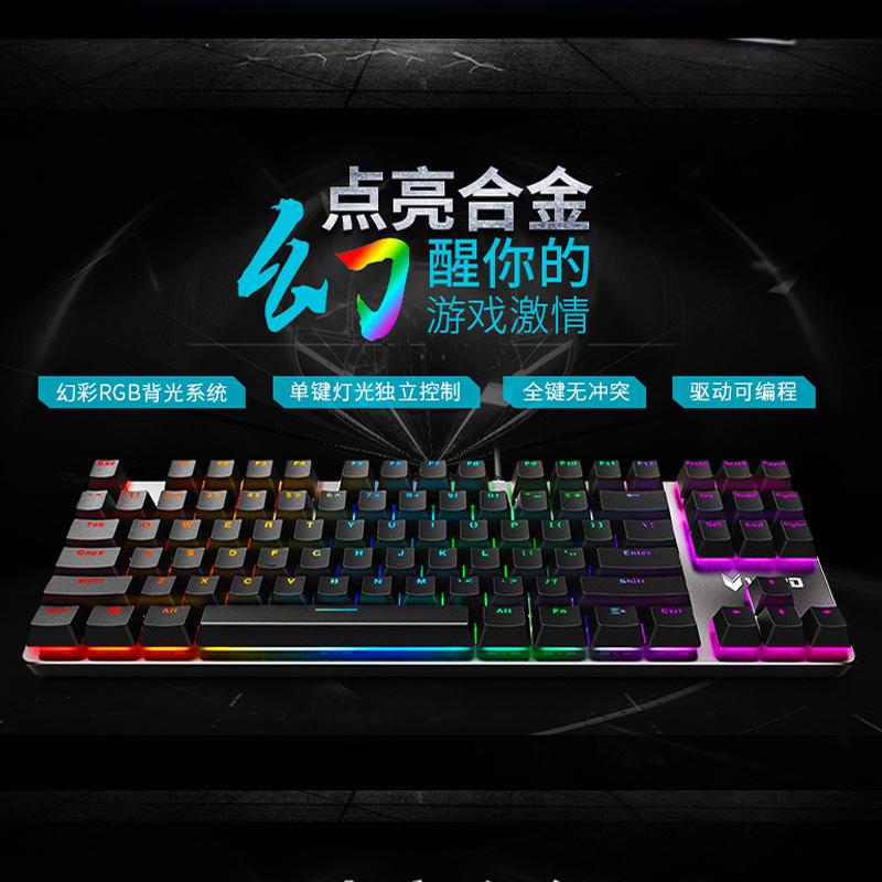 雷柏 v500pro.RGB手感如何,值得入手吗