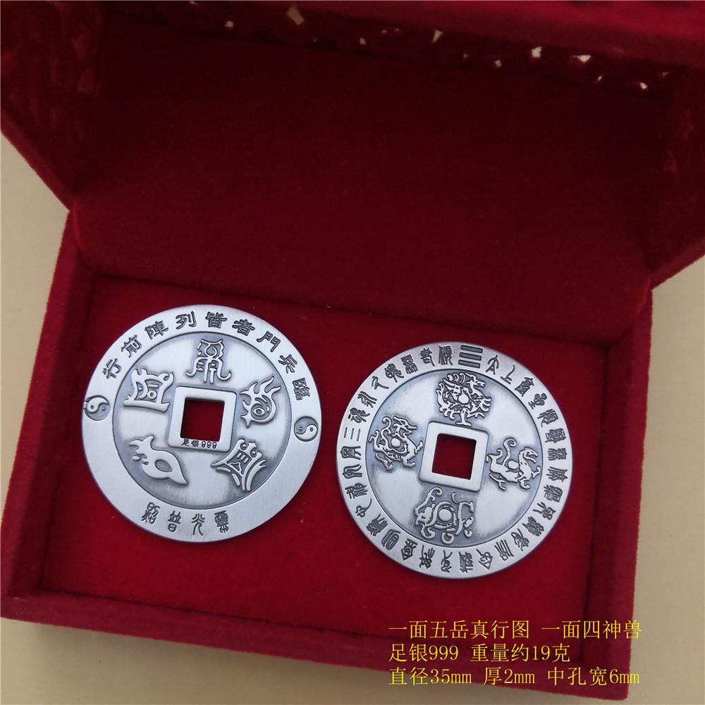 Монеты и купюры Гонконга и Макао Артикул 593517127374