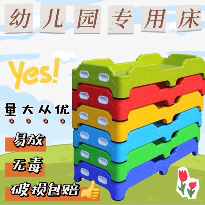 Кровати для детских садов Артикул 556771253127