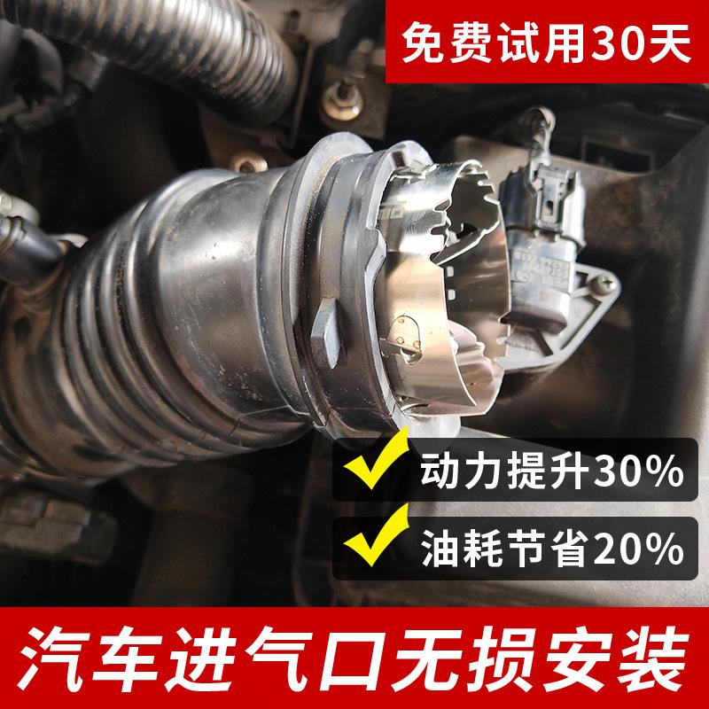 汽车涡轮增压器节油器提升动力机械通用型省油神器自吸加速器改装