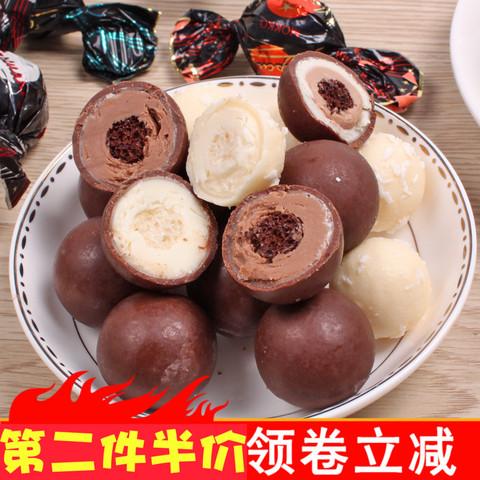 俄罗斯进口黑美人松露奶球牛奶味椰蓉巧克力糖250g年货婚庆喜糖果