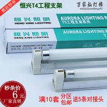 长条灯管12W14W20W8W灯管三基色家用荧光卫生间镜前灯细日光T4T5