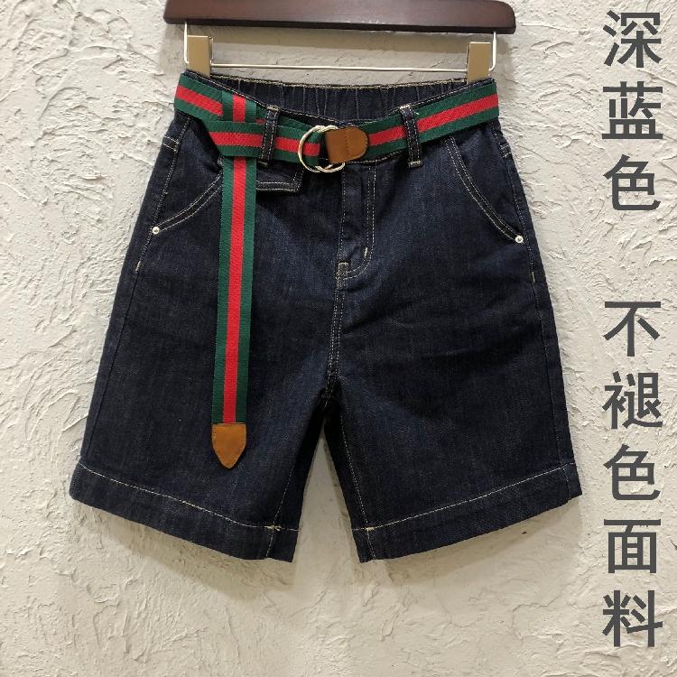 2021夏薄款韩酷莱2377深蓝色牛仔五分裤宽松显瘦弹力直筒裤女短裤