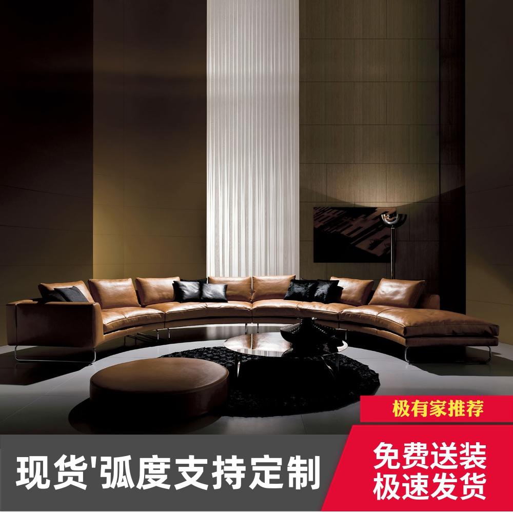 简约现代半圆弧形沙发酒店大厅办公区休息沙发设计师创意异形沙发