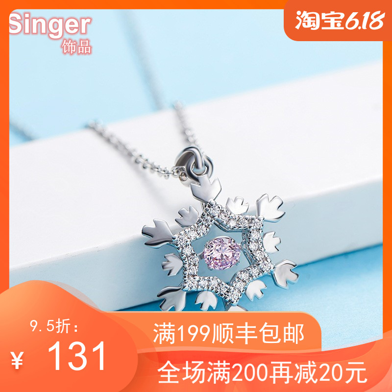 Xinxin S925 Sterling Silver Necklace, womens beating heart-shaped pendant, Japanese and Korean trend, angel sweater, clavicle chain