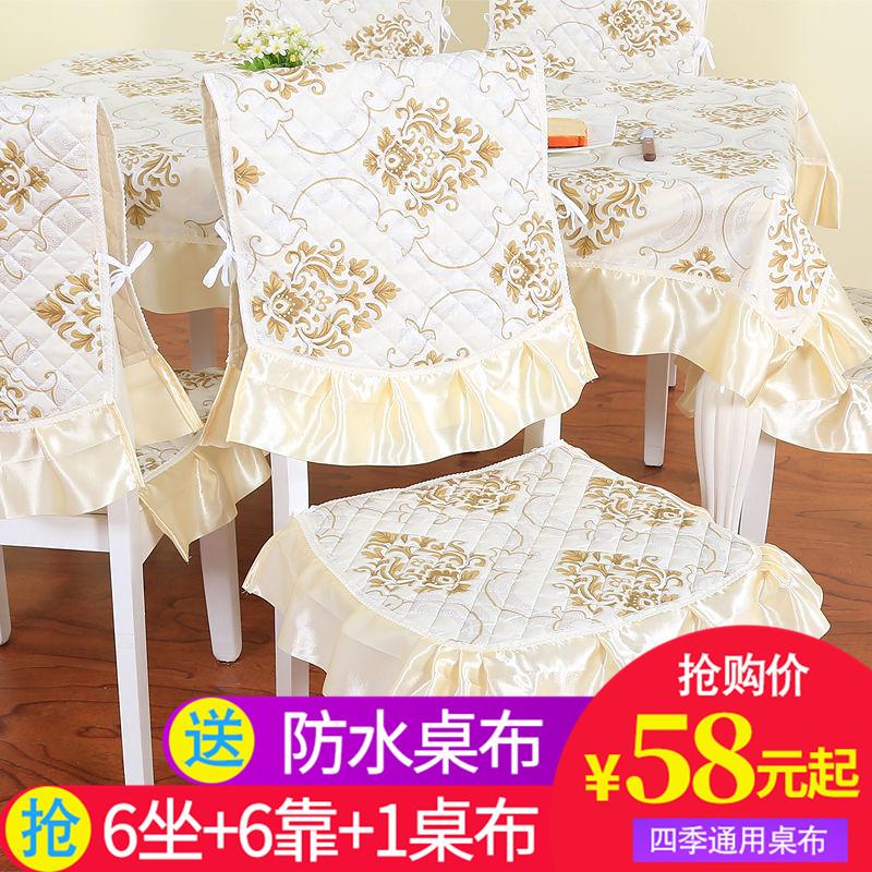 Скатерти и чехлы для стульев Артикул 606570042465