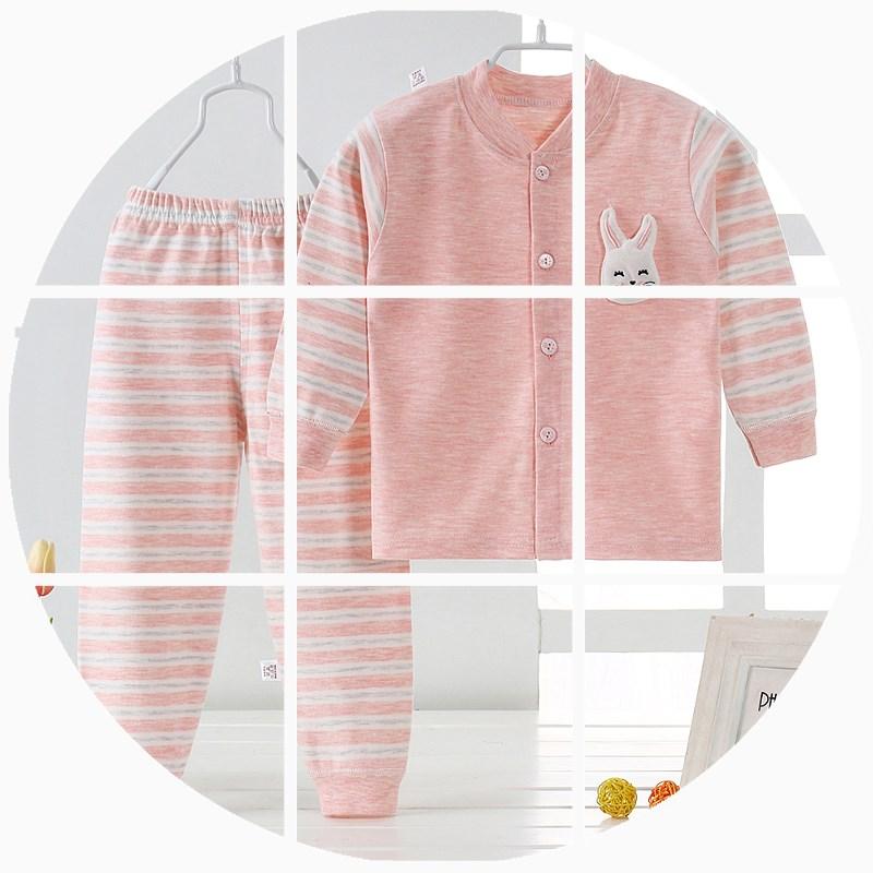 新生婴儿秋衣秋裤两件套装纯棉1-3幼儿春秋季3岁男女宝宝内衣服装