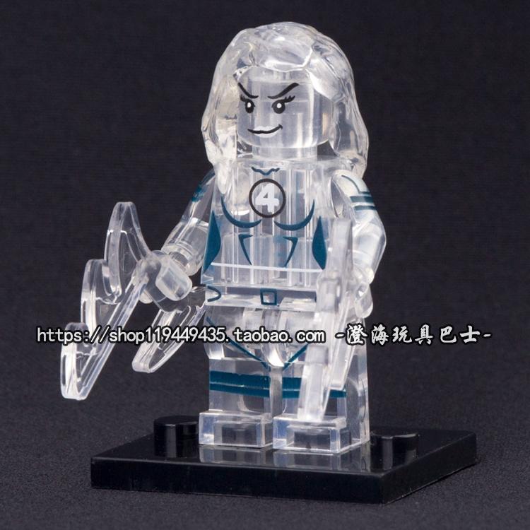 漫威超级英雄神奇四侠隐形女WM394透明人仔第三方人仔玩具兼容S牌