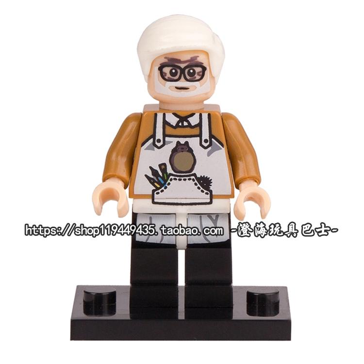 国产积木WM229动漫大师宫崎骏龙猫第三方人仔拼装玩具兼容S牌品高