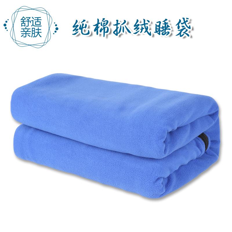 抓絨睡袋旅行羽絨睡袋內膽輕戶外露營成人春夏季睡袋賓館隔臟床單