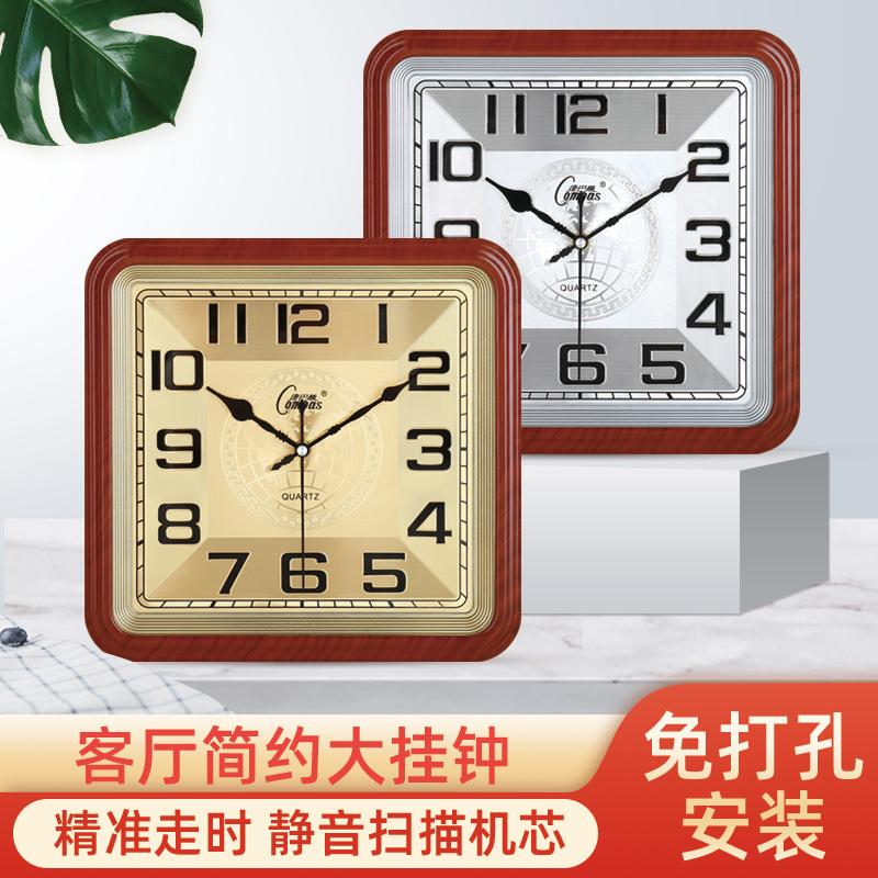 Часы на стену Артикул 524910339081
