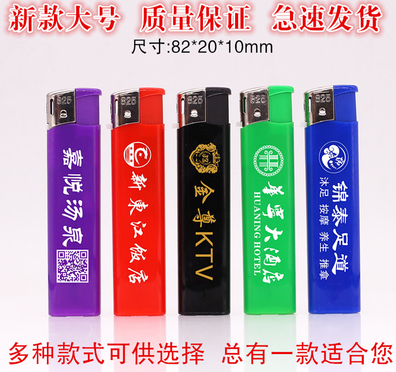 Advertisement lighter customized Hotel KTV Hotel windproof one time customized logo printing plastic open fire