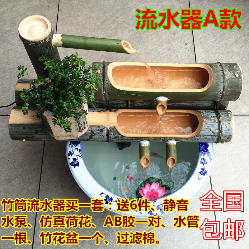 Бамбук проточная вода бамбук трубка проточная вода устройство аквариум камень корыто рыба бассейн декоративный украшение бамбук фильтр спеццена доставка включена