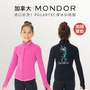 领10元券购买加拿大MONDOR花样滑冰训练服装冬季加绒保暖Polartec厚儿童女318