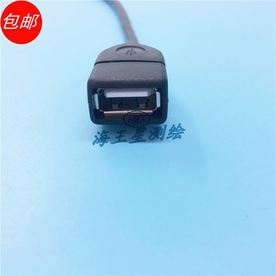 合纵思壮RTK连接U盘数据线可适用于G750  G970 G990 G10系列RTK