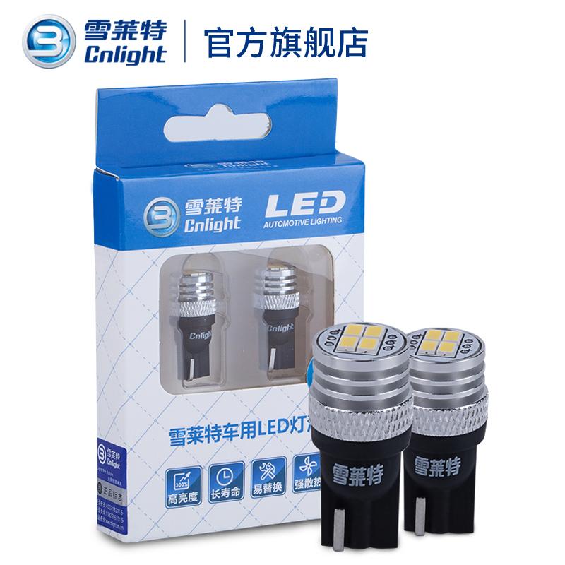雪莱特汽车LED示宽灯T10信号灯示廓灯阅读灯后备箱牌照转向灯白光