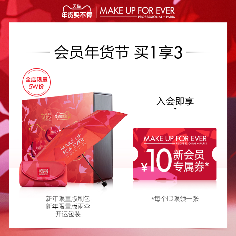 MAKE UP FOR EVER玫珂菲KABUKI蜜粉刷散粉刷蜜粉官配定妆