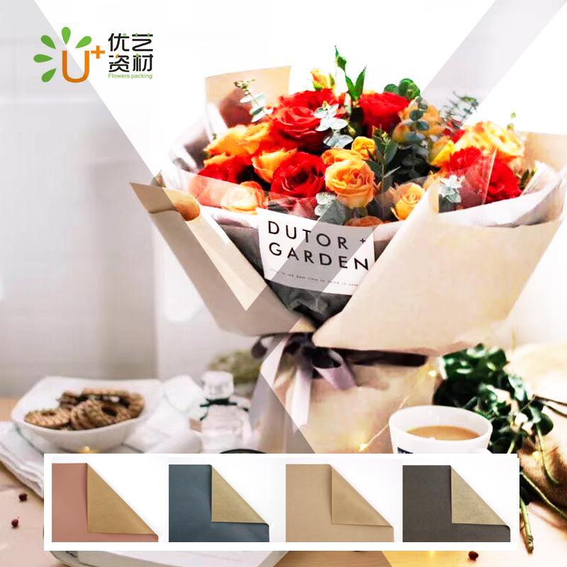 进口双色牛皮纸高透韩国薄款防水韧性双面纸韩国包花纸礼品材料