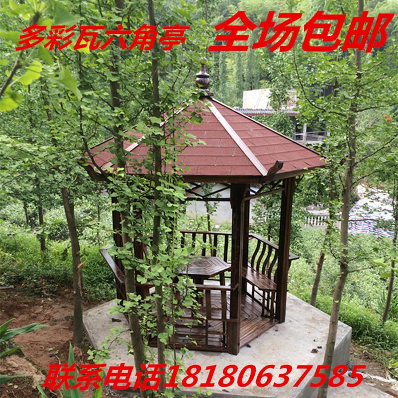 Factory direct selling six corner Pavilion, solid wood Pavilion, outdoor pavilion, wood house, antiseptic wood, four corner Pavilion, antique Pavilion
