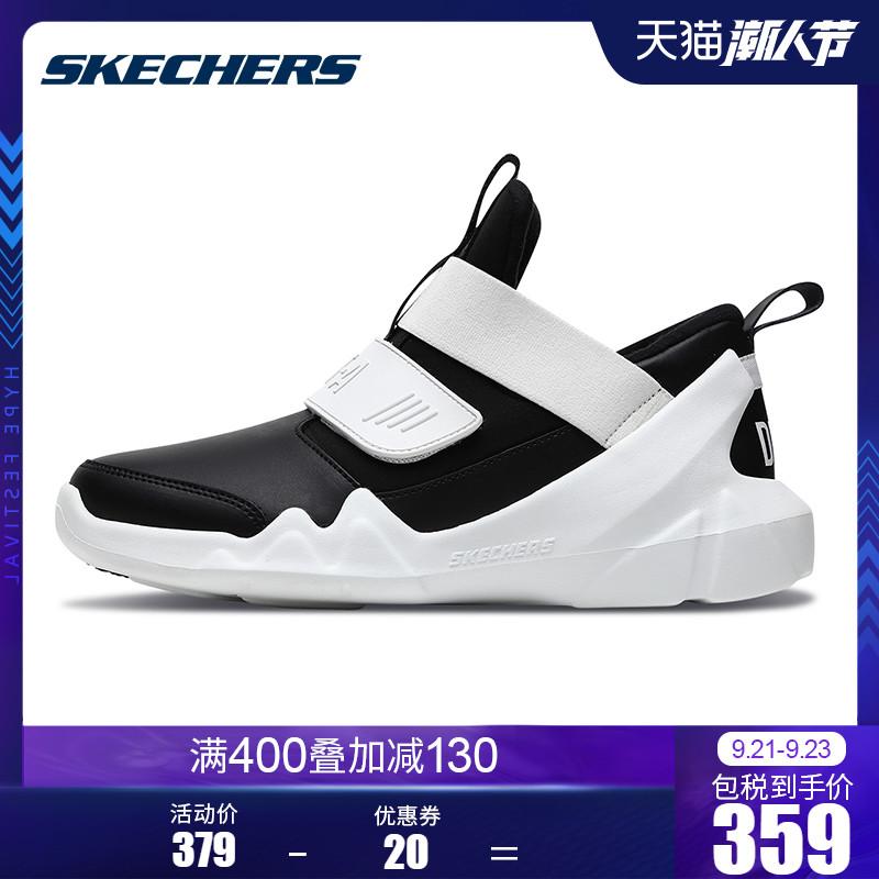 Skechers斯凯奇女鞋新款DLTA懒人一脚套 时尚旅游运动鞋 66666140